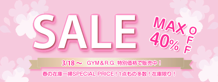 SP collection 限定GYMレオタード2013